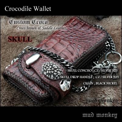 クロコダイル 財布・クラウンブラウン/スカルトリプルSKULL05 RIDERS-9