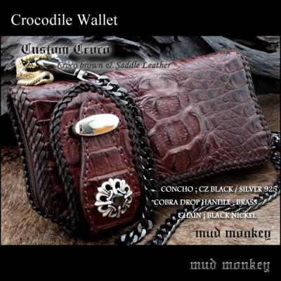 クロコダイル 長財布・クラウンブラウン/CZブラック・コブラ RIDERS-7