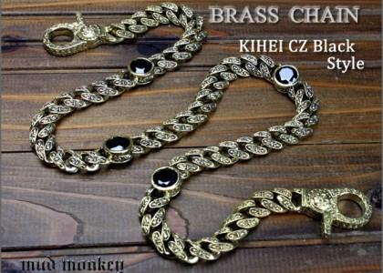 ウォレットチェーン/喜平ロイヤルジルコニア黒/ブラス真鍮