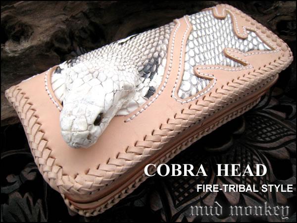 cobra-l014