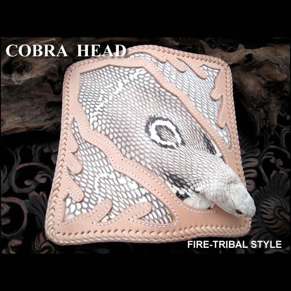 cobra-l015