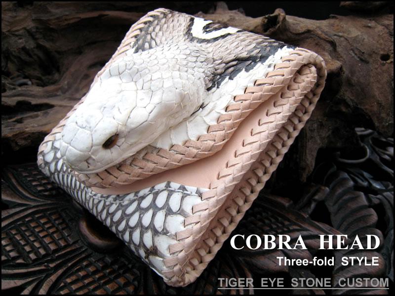 cobra-n01