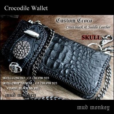 クロコダイル 財布・クラウンブラック/スカルトリプルSKULL01 RIDERS-3