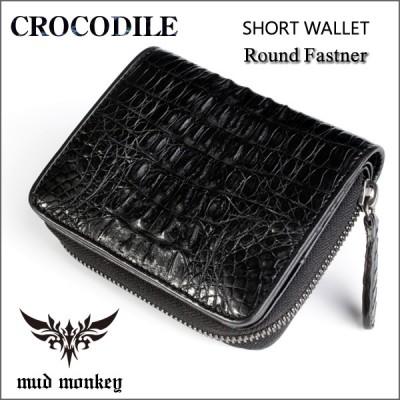 ラウンドファスナーショート クロコダイル 財布/黒イタリアンレザー