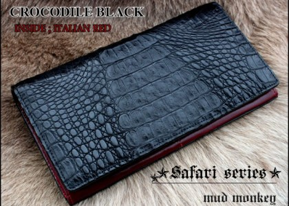 クロコダイル 長財布/ブラック/イタリアンレッド Safari