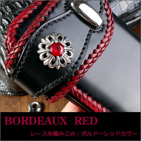 red-sadw05