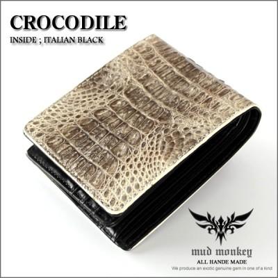 二つ折り財布 カイマンクロコ/ビンテージホワイト/イタリアンレザー仕様