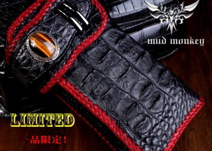 クロコダイル 長財布ヘビー級インサイドクロコダイル・背面黒/コンチョオーバルタイガーアイ