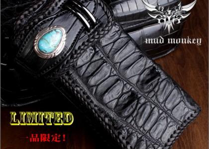 クロコダイル 長財布ヘビー級インサイドクロコダイル・テイル黒/コンチョターコイズTEARDROP
