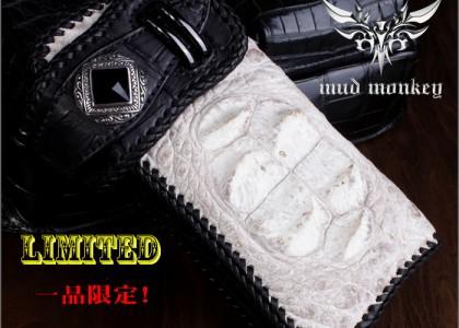 クロコダイル 長財布ヘビー級インサイドクロコダイル・スペシャルクラウン/ホワイト/コンチョMDオニキス