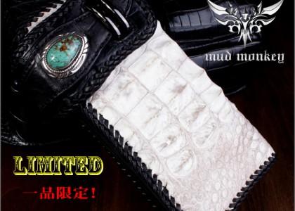 クロコダイル 長財布ヘビー級インサイドクロコダイル・スペシャル背面/ホワイト/コンチョターコイズGREEN
