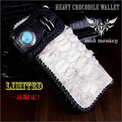 クロコダイル 長財布ヘビー級インサイドクロコダイル・スペシャルテイル/ホワイト/コンチョターコイズBLUE