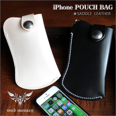iphone6s ケース サドルレザー・ポーチ/本革2カラー/iphone6/iphone5s 対応