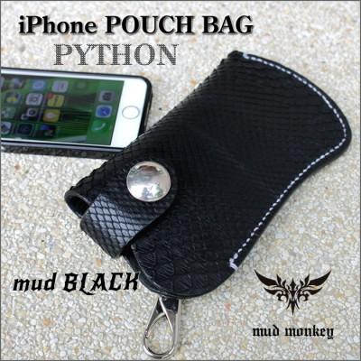 iphone6s ケース パイソンレザー/マットブラック・ポーチ本革